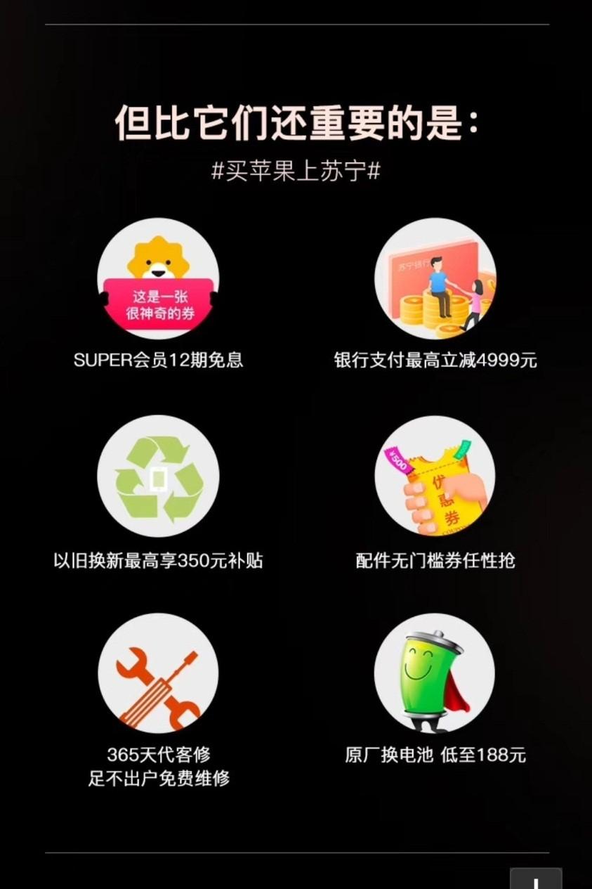 苏宁电器集团薪酬福利简介- 豆丁网