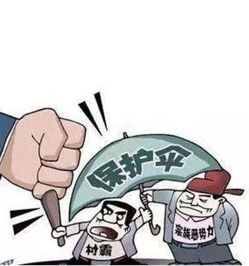 甘肃省公安机关扫黑除恶专项斗争推进会召开