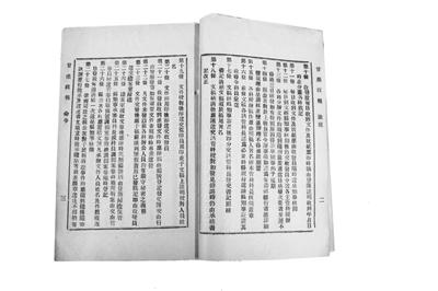 兰州故事丨1926年《甘肃政报》记载的陇原经济教育状况