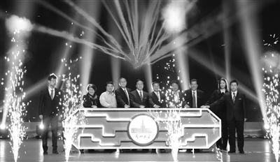 兰州大学110周年校庆年活动启动 校庆logo发布