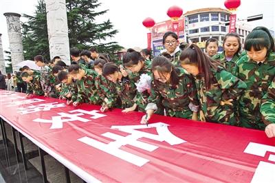 2018年庆阳市网络安全宣传周活动