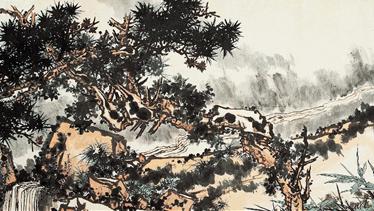 """热议潘天寿——""""浙东之光""""画展与研讨会在宁波举行"""