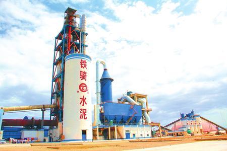 扬帆起航再出发 --张掖山丹县改革开放40年发展