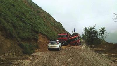 路面塌方通行受阻 兰州市七里河交警现场排险保畅
