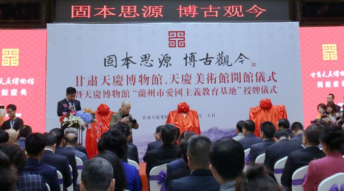 甘肃最大民营博物馆——天庆博物馆在兰州正式免费开放(图)