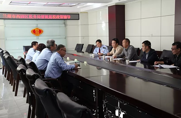"""甘肃144户企业收到留抵退税7.35亿元 加速全省先进制造等行业""""跑""""起来"""