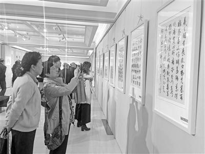 安继越从艺60周年书法艺术展在兰举办