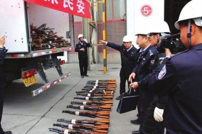 甘肃全省公安机关统一行动 集中销毁一批枪爆物品