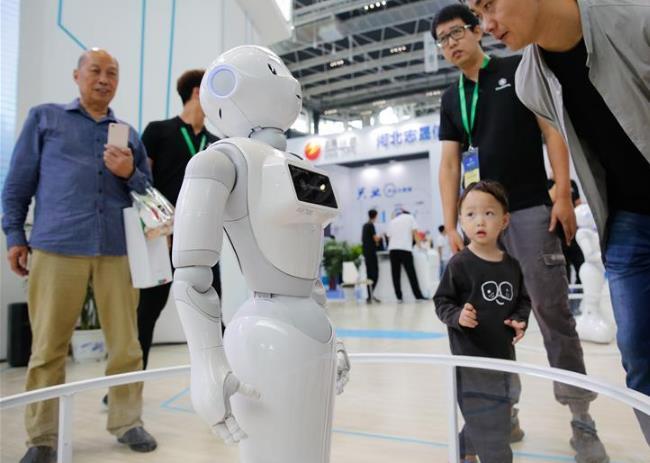 2018国际数字经济博览会在石家庄开幕