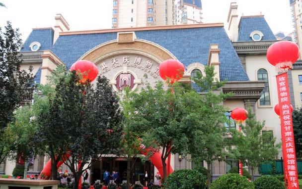 天庆博物馆在怎么网赚正式免费开放(图)