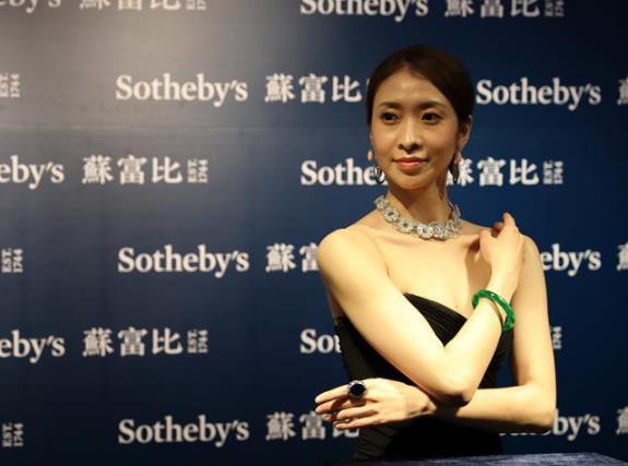 香港苏富比举行2018秋季拍卖传媒预览