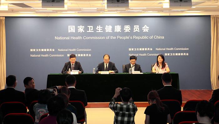 2018中国(甘肃)中医药产业博览会10月11日将在陇西举办