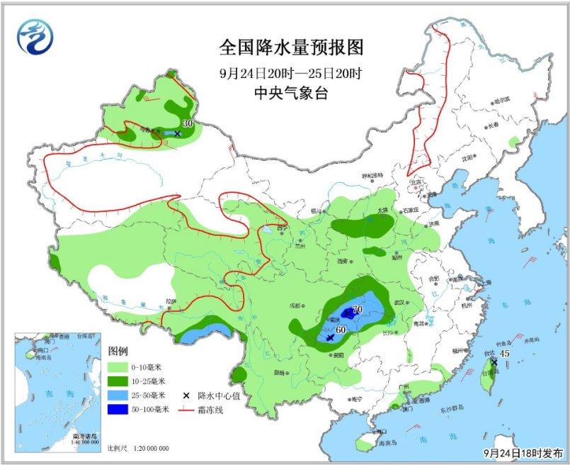 冷空气将影响北方地区 西南地区有强降雨