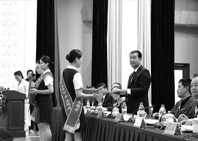 甘肃省易经学会第四届会员代表大会在兰州召开