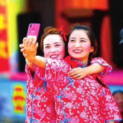 欢乐庆丰收 兰州市开展首届中国农民丰收节庆祝活动
