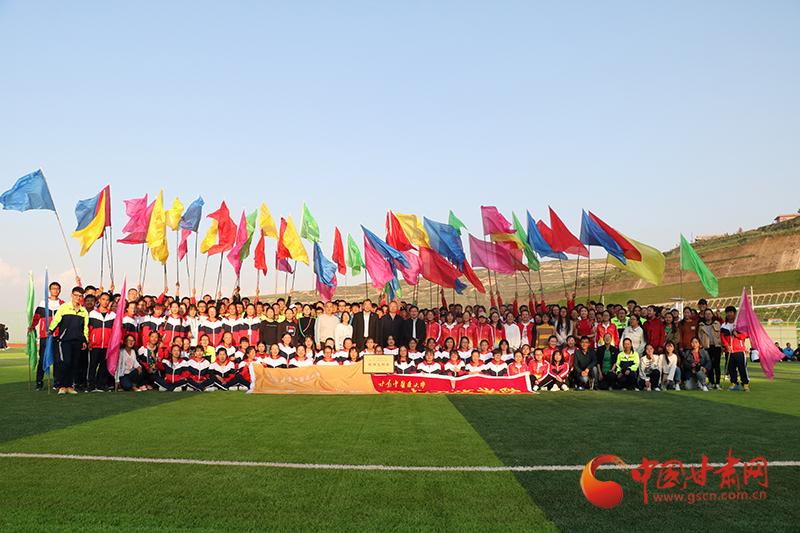 甘肃中医药大学第三十三届体育运动会正式开幕