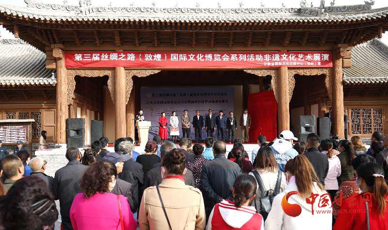 丝绸之路文化火车驿站项目在月牙泉小镇启动