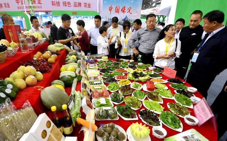第二十二届中国(廊坊)农产品交易会开幕