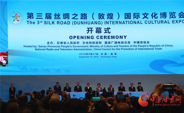 第三届丝绸之路(敦煌)国际文化博览会隆重开幕 孙春兰发表主旨演讲(图)