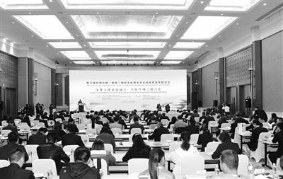 第三届敦煌文博会文化和旅游专题论坛举行