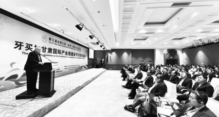 政策沟通 贸易畅通 民心相通——牙买加甘肃国际产业园建设可行性论证会侧记(图)