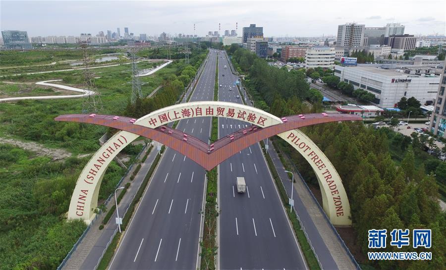 """百花齐放!中国的自贸区渐成""""雁阵"""""""