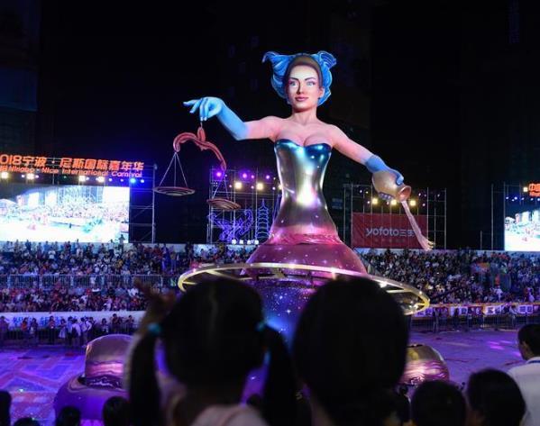 浙江宁波:尼斯国际嘉年华欢乐开幕