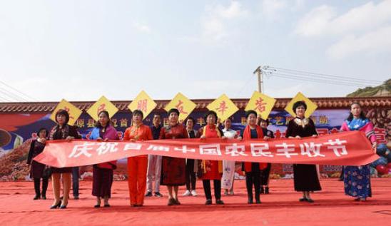 庆阳镇原县农民展示各色农产品 唱歌跳舞庆丰收