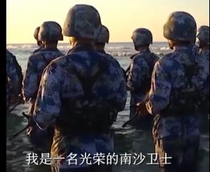 我爱你中国 | 都说南沙美,他们才是南沙最美的风景