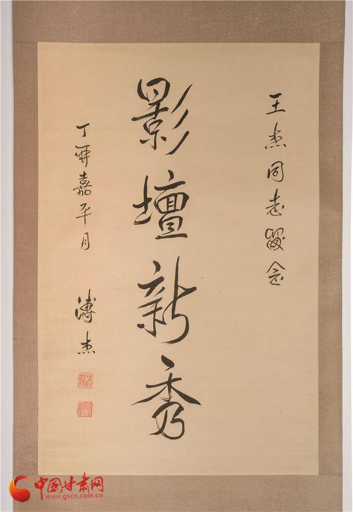 纪念刷新开放。。40年丨王杰:匠心绘影他在光阴中收藏盛世华章(图)