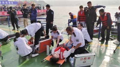 甘肃省举行水上旅游突发事件应急演练