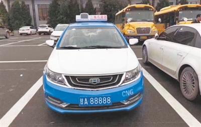 这个车牌号火了 网传甘A·88888奖给出租车原形是如许……