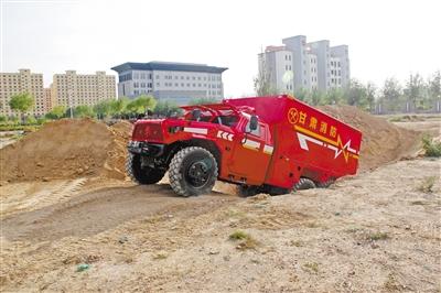 甘肃组建全国首支应急救援快遣队 10小时内抵达省内所有地区