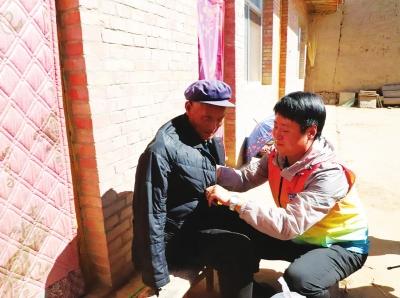 兰州志行公益志愿者为民勤贫困户献爱心