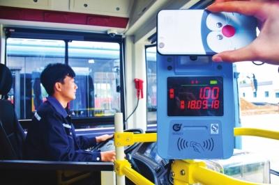 兰州新区公交IC卡、手机移动支付上线运行