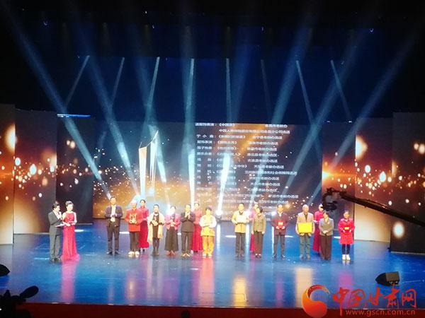中国梦·夕阳美——2018年甘肃省老年才艺展演晚会在甘肃大剧院举行