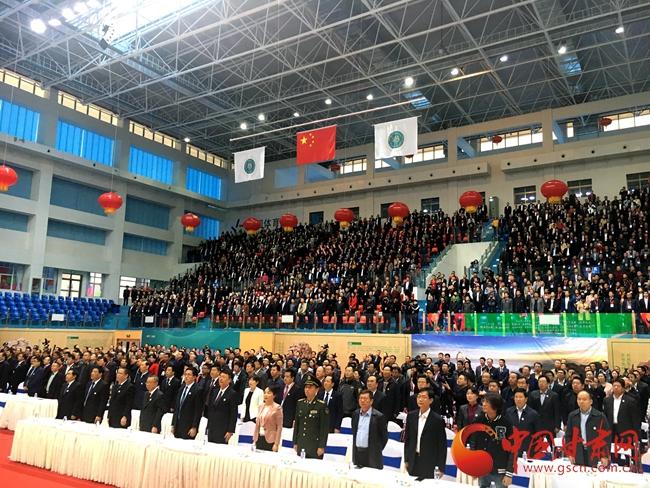 2018中国(甘肃)中医药产业博览会陇南市分会隆重开幕