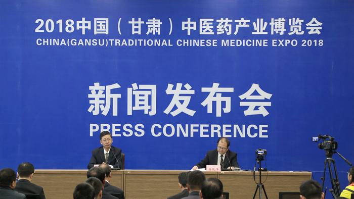 2018中国(甘肃)中医药产业博览会已签约投资项目35个 总金额125.3亿元(图)