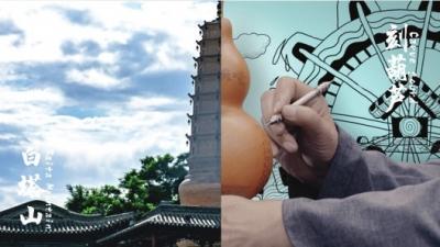 兰州城市宣传片展示别样风采(图)
