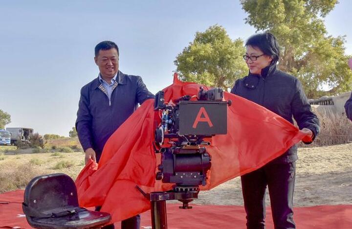 电视剧《库尔班大叔和他的子孙们》在新疆开机拍摄