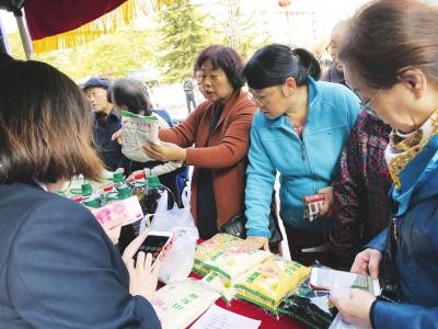 世界粮食日 省城兰州举行系列宣传活动