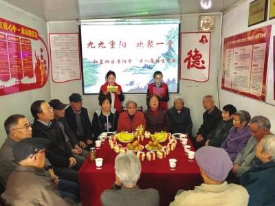 兰州市雁南街道大雁滩社区 举行重阳节茶话会