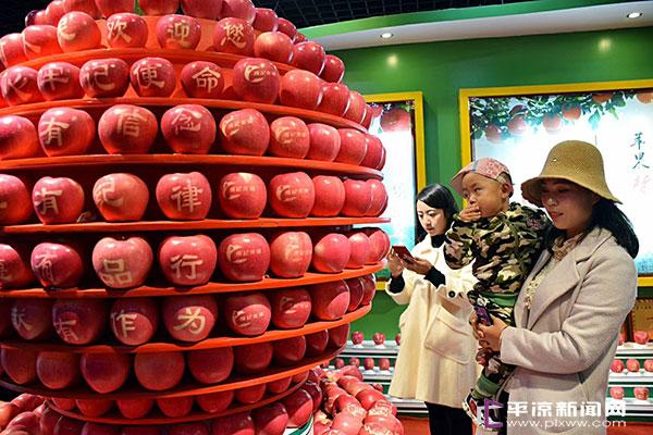 甘肃静宁县庆祝首届中国农民丰收节暨第四届苹果节开幕
