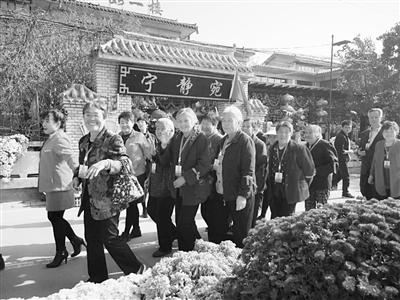 """兰州安宁区举办第二届""""仁者寿""""百叟宴活动"""