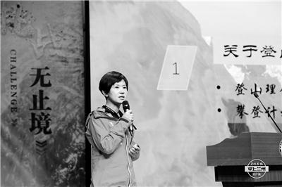 讲述兰州登山女孩攀登珠峰及救援的过程 纪录片《简丹,向死而生》杀青