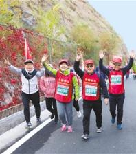 全国重阳登高健身大会西部会场 登山者相聚九州台