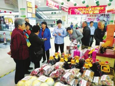 兰州永登农产品天津出风头