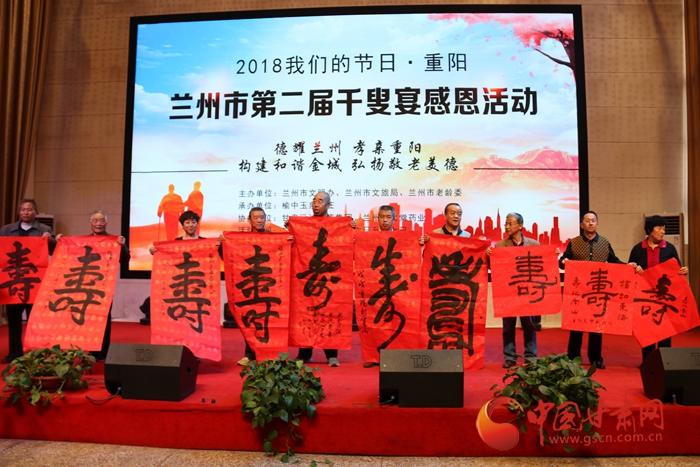【洋芋蛋·视频】意彩龙虎和市举行第二届千叟宴系列运动(视频)