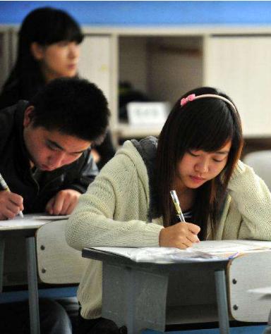 甘肃省2.9万余人报名参加高等教育自学考试
