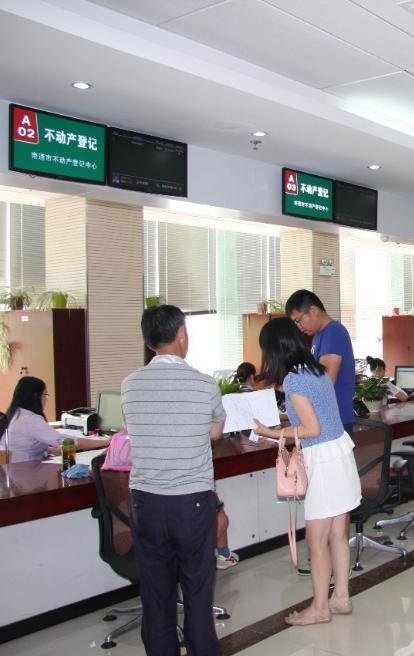 甘肃省颁发不动产权证书55.4万本